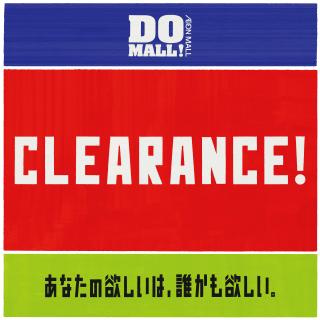 DO MALL CLEARANCE!