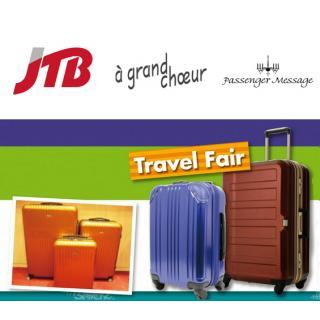 """JTB X passenger massage X a grand choeur"" Travel Fair"