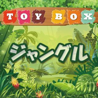 TOYBOX - Waku Waku space ...