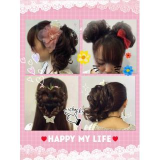 Fashion Lesson! Hair arrangement event★