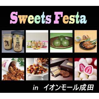 Sweets Festa in AEON MALL NARITA