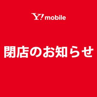 News of Y mobile closing a shop