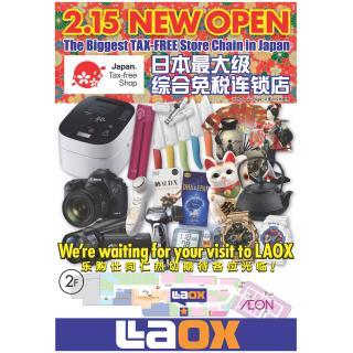 """2/15 (moon """"LaOX"""" NEW OPEN!"""