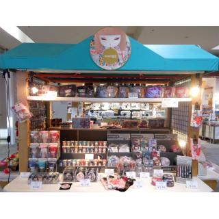 "Wagons shop ""souvenir uttsu"" OPEN!"