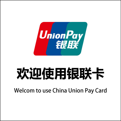 Information for UnionPay Card