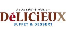 Buffet & Dessert Deli Shoo