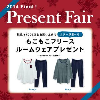 2014 Last Present Fair