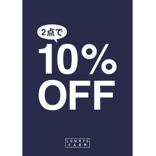 It is 10% OFF with two points