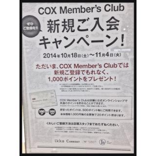 Members club newly enrollment campaign